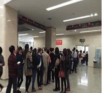 FOTRIC hospital queue